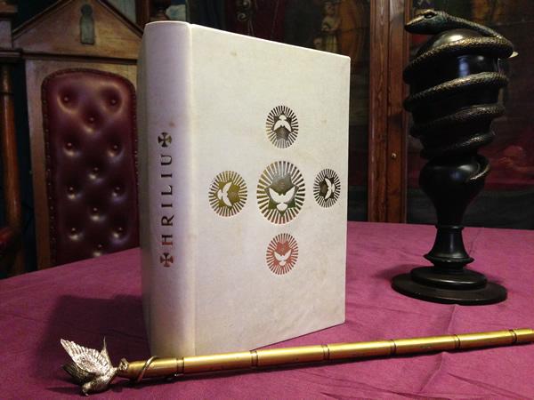 HRILIU Super Deluxe vellum edition